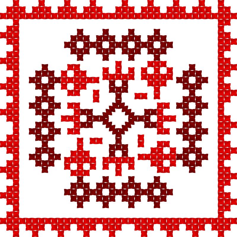 Текстовий слов'янський орнамент: Ліцей 38