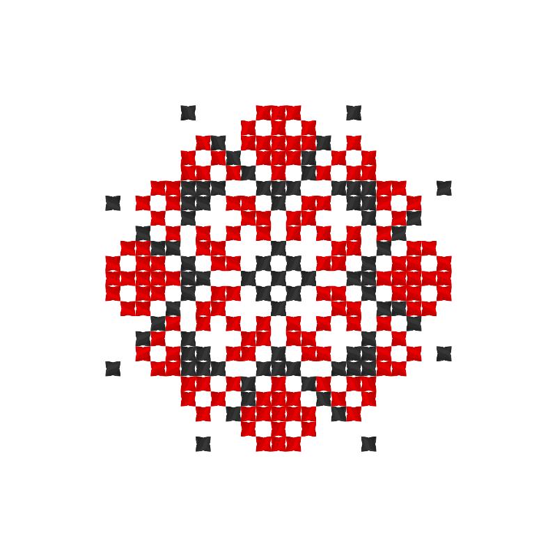 Текстовий слов'янський орнамент: Назарій
