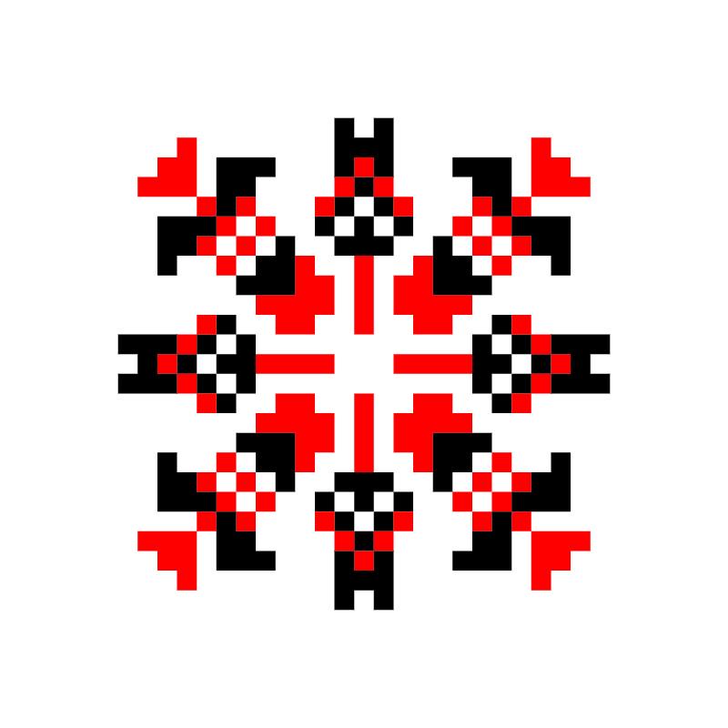 Текстовий слов'янський орнамент: Владлена
