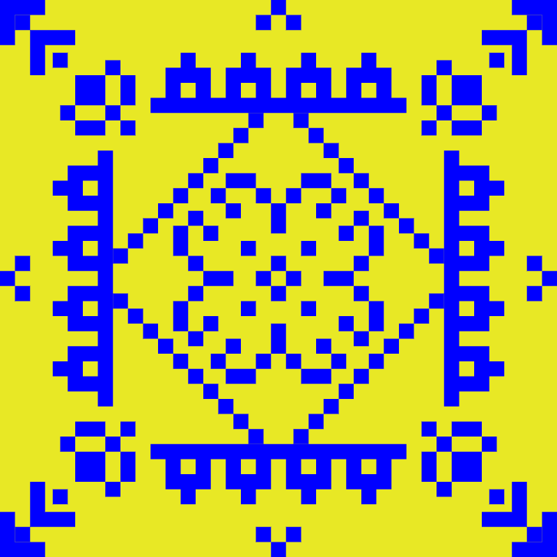 Текстовий слов'янський орнамент: Україна в серці