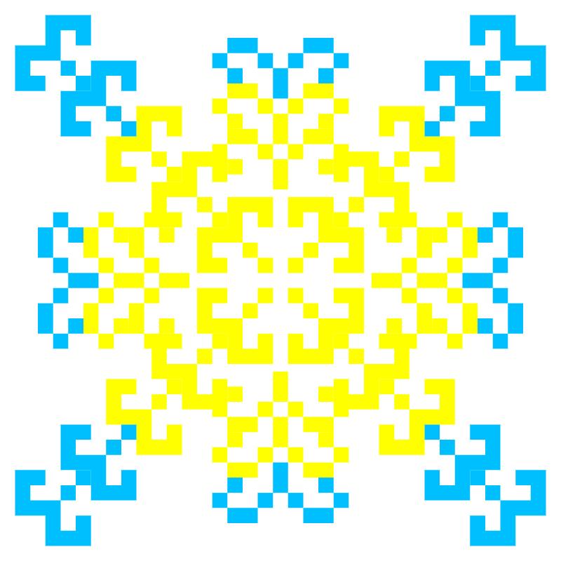 Текстовий слов'янський орнамент: щасьтя в україні