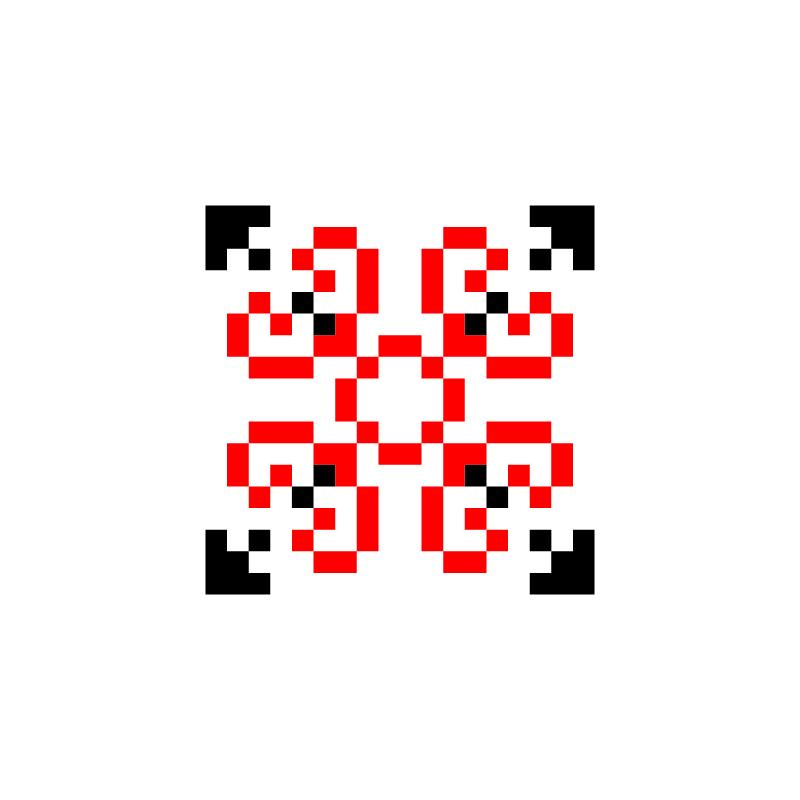Текстовий слов'янський орнамент: Кіра