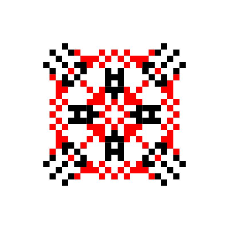 Текстовий слов'янський орнамент: Станіслава