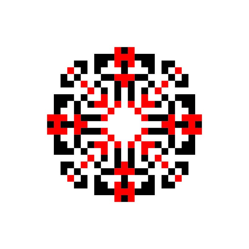 Текстовий слов'янський орнамент: Крістіна
