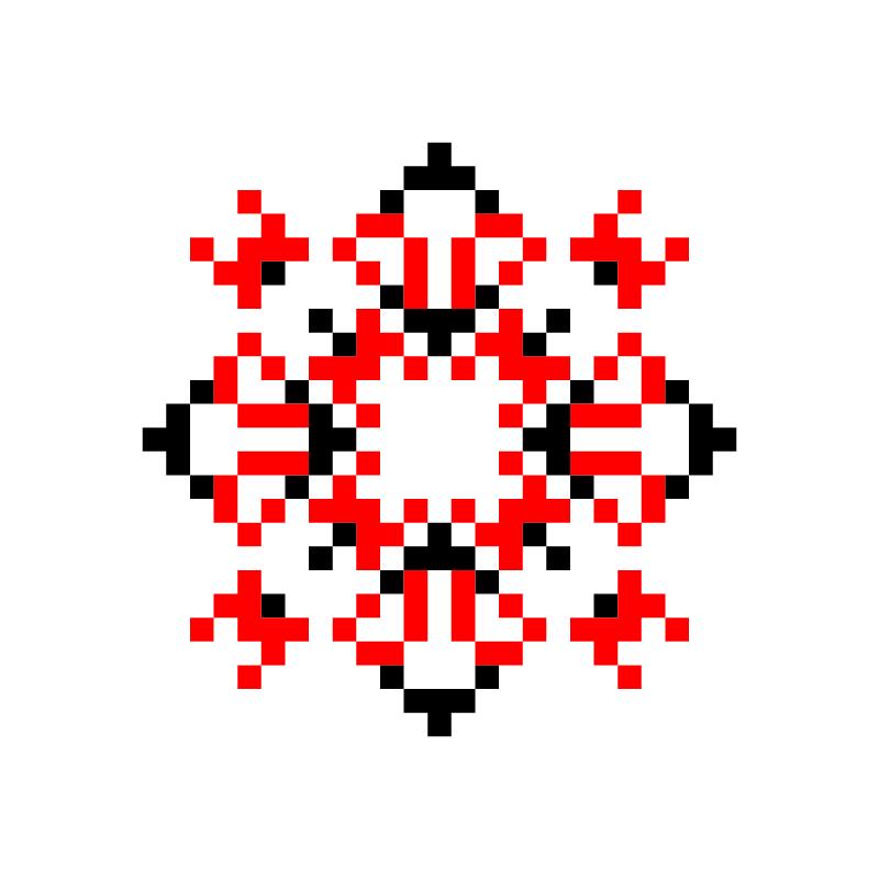 Текстовий слов'янський орнамент: маріам