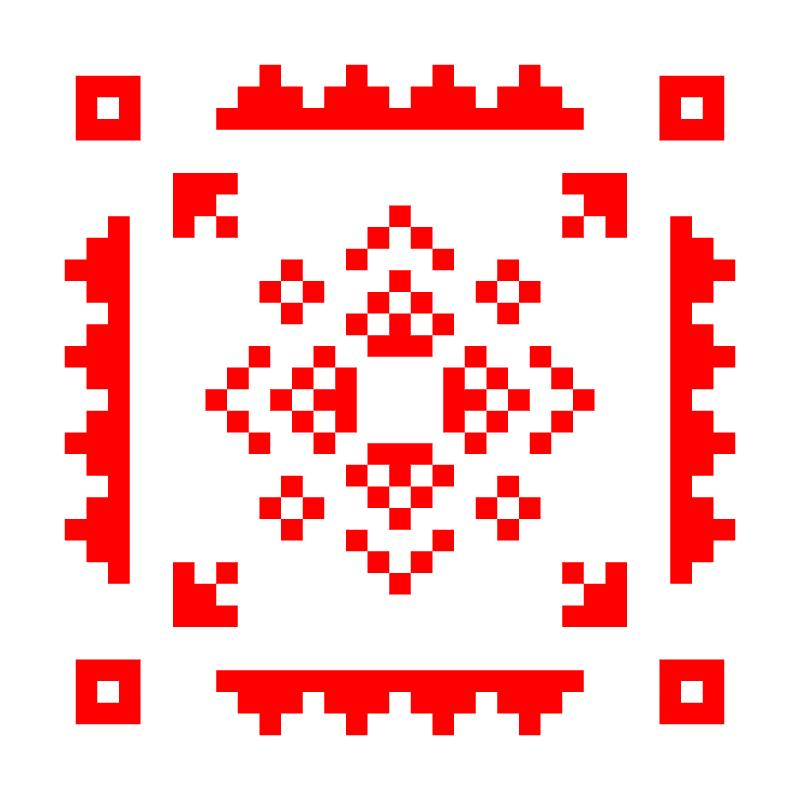 Текстовий слов'янський орнамент: Доля 30