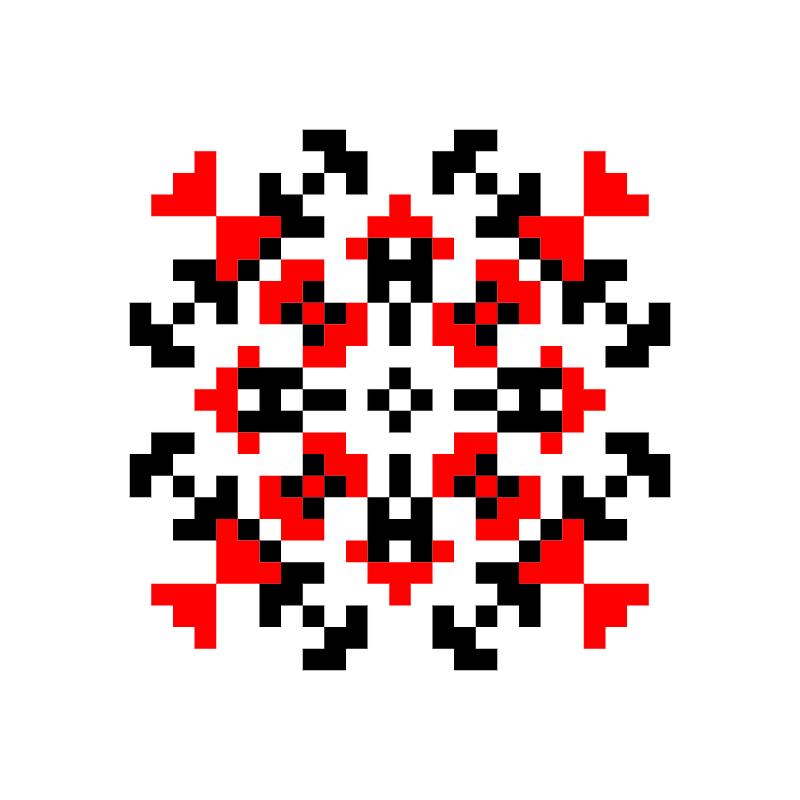 Текстовий слов'янський орнамент: Ніна