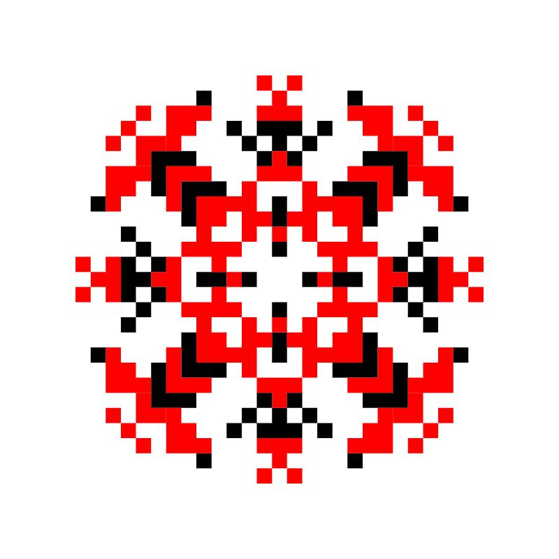 Текстовий слов'янський орнамент: Маліка