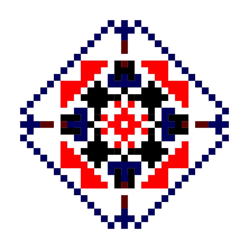 Текстовий слов'янський орнамент: Ксения