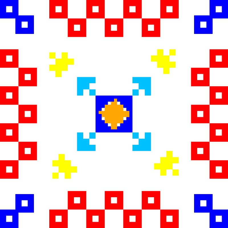 Текстовий слов'янський орнамент: ВЕСЕЛКА