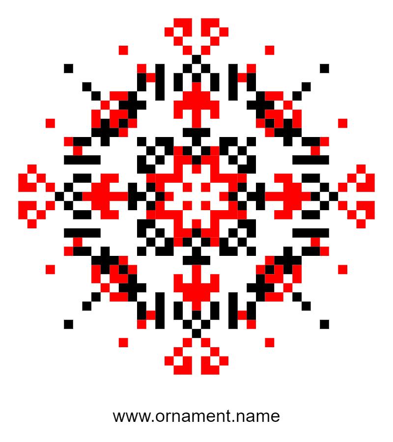 Текстовий слов'янський орнамент: Усі люди