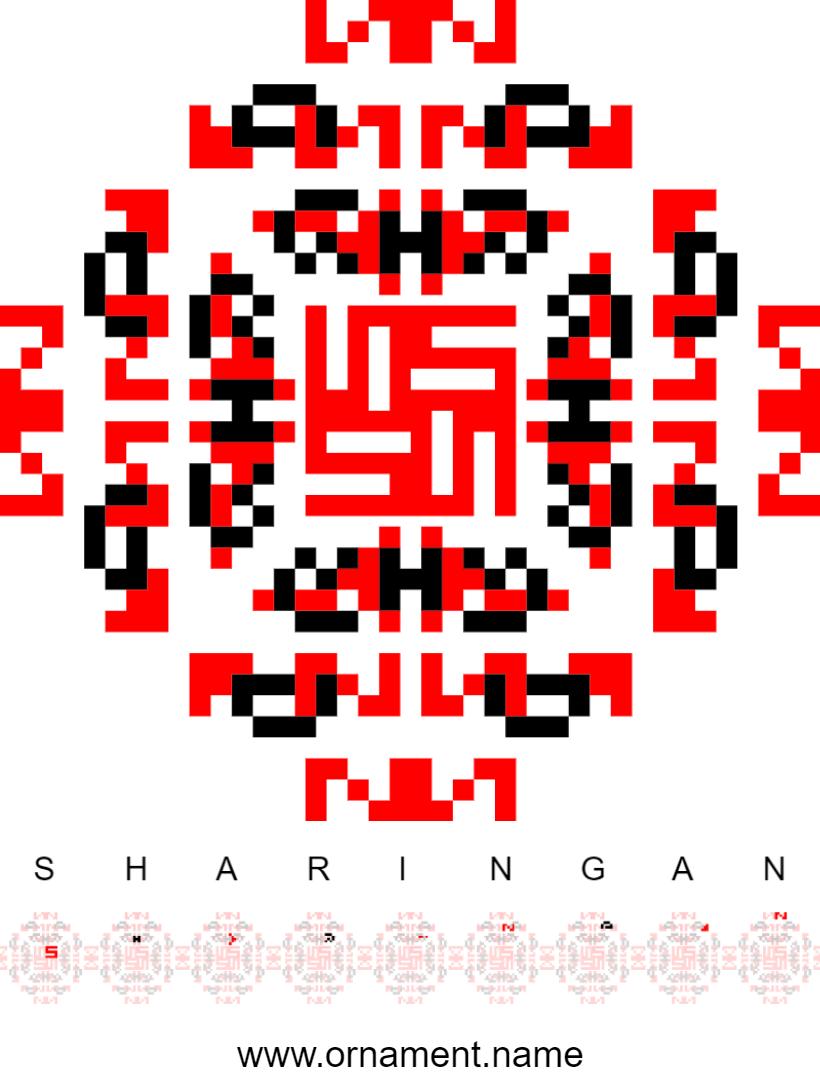Текстовий слов'янський орнамент: Sharingan