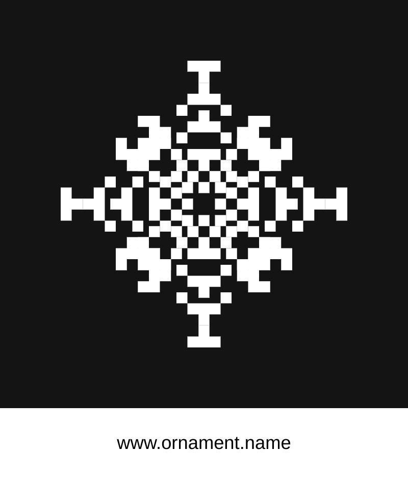 Текстовий слов'янський орнамент: Diamond