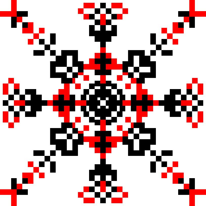 Текстовий слов'янський орнамент: Штука