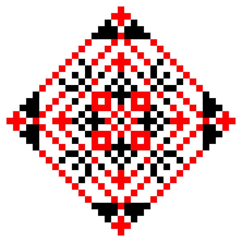 Текстовий слов'янський орнамент: Юлия