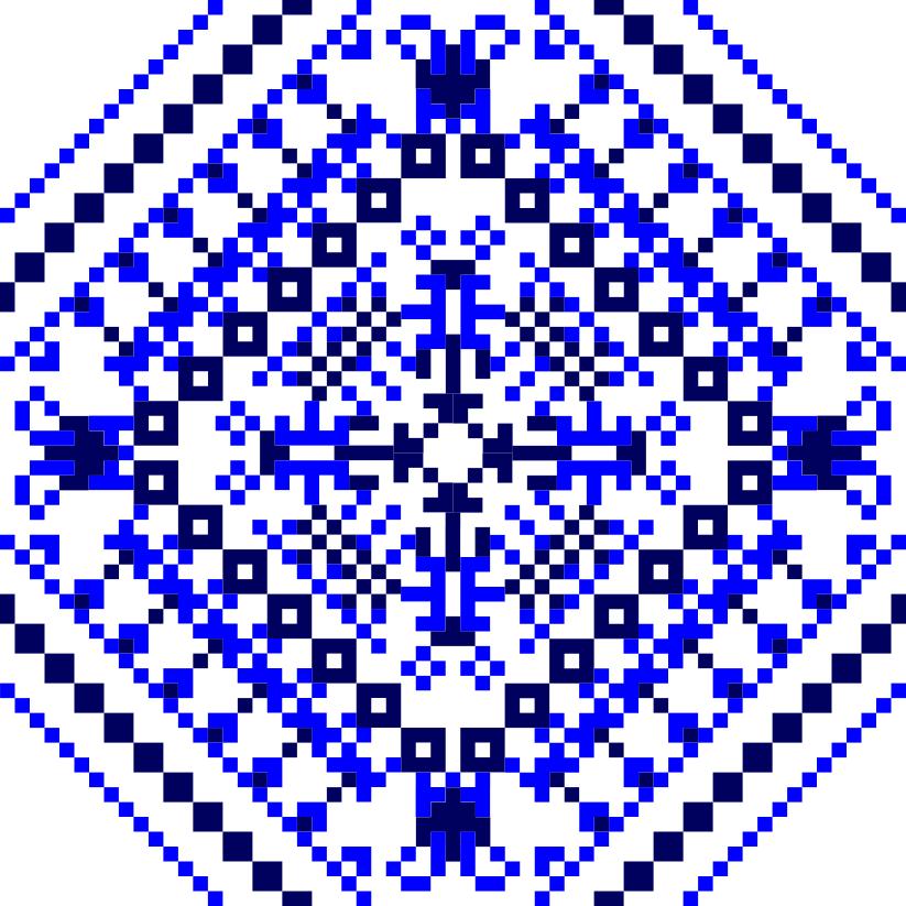 Текстовий слов'янський орнамент: Светомiр