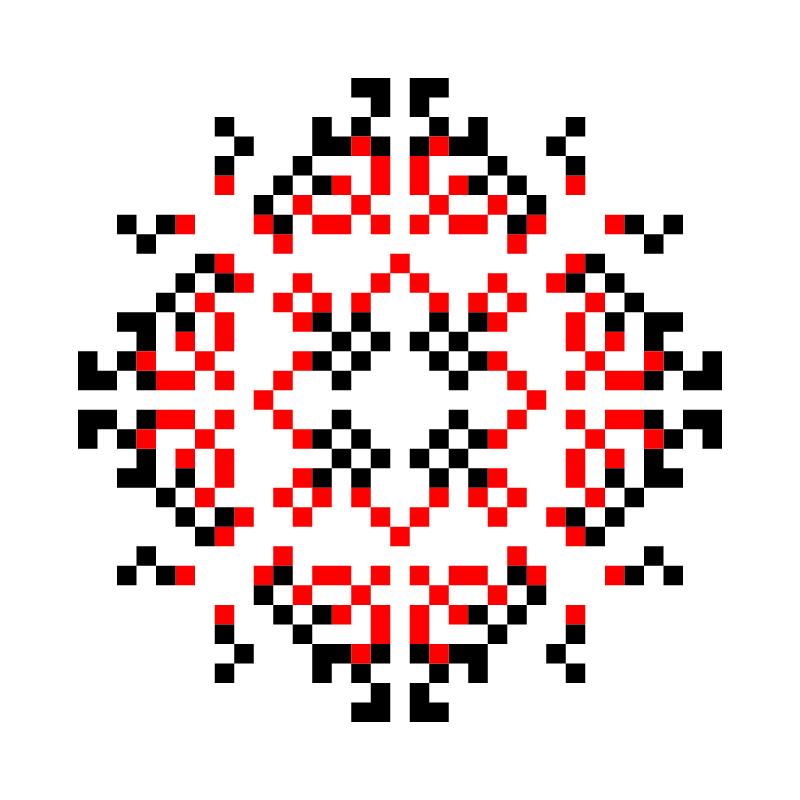 Текстовий слов'янський орнамент: Ципіс Лео