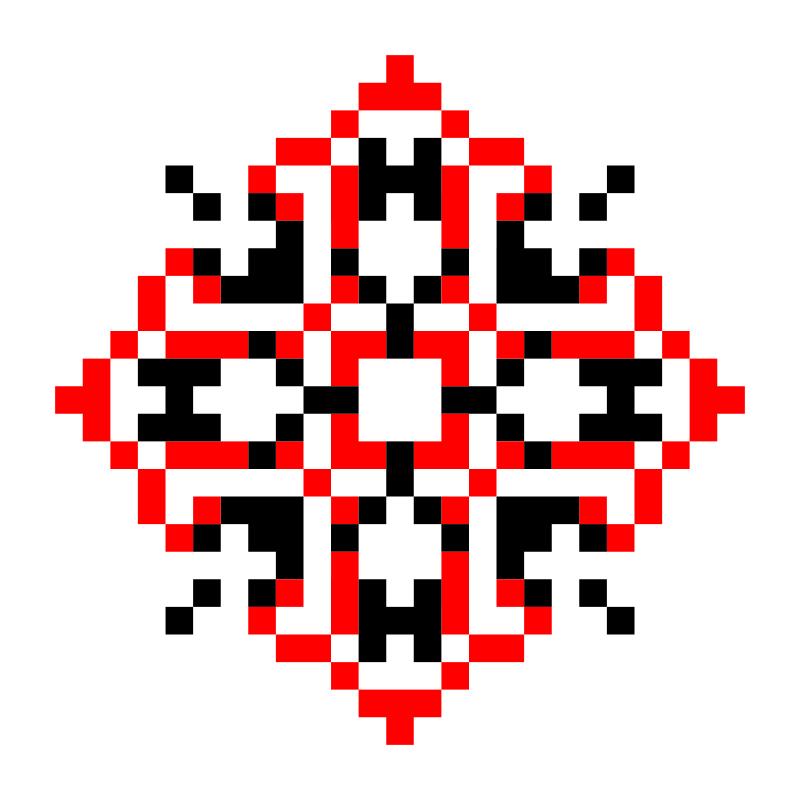 Текстовий слов'янський орнамент: УКРАЇНА