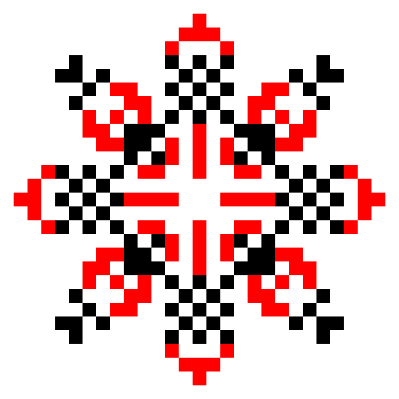Текстовий слов'янський орнамент: Вязанка